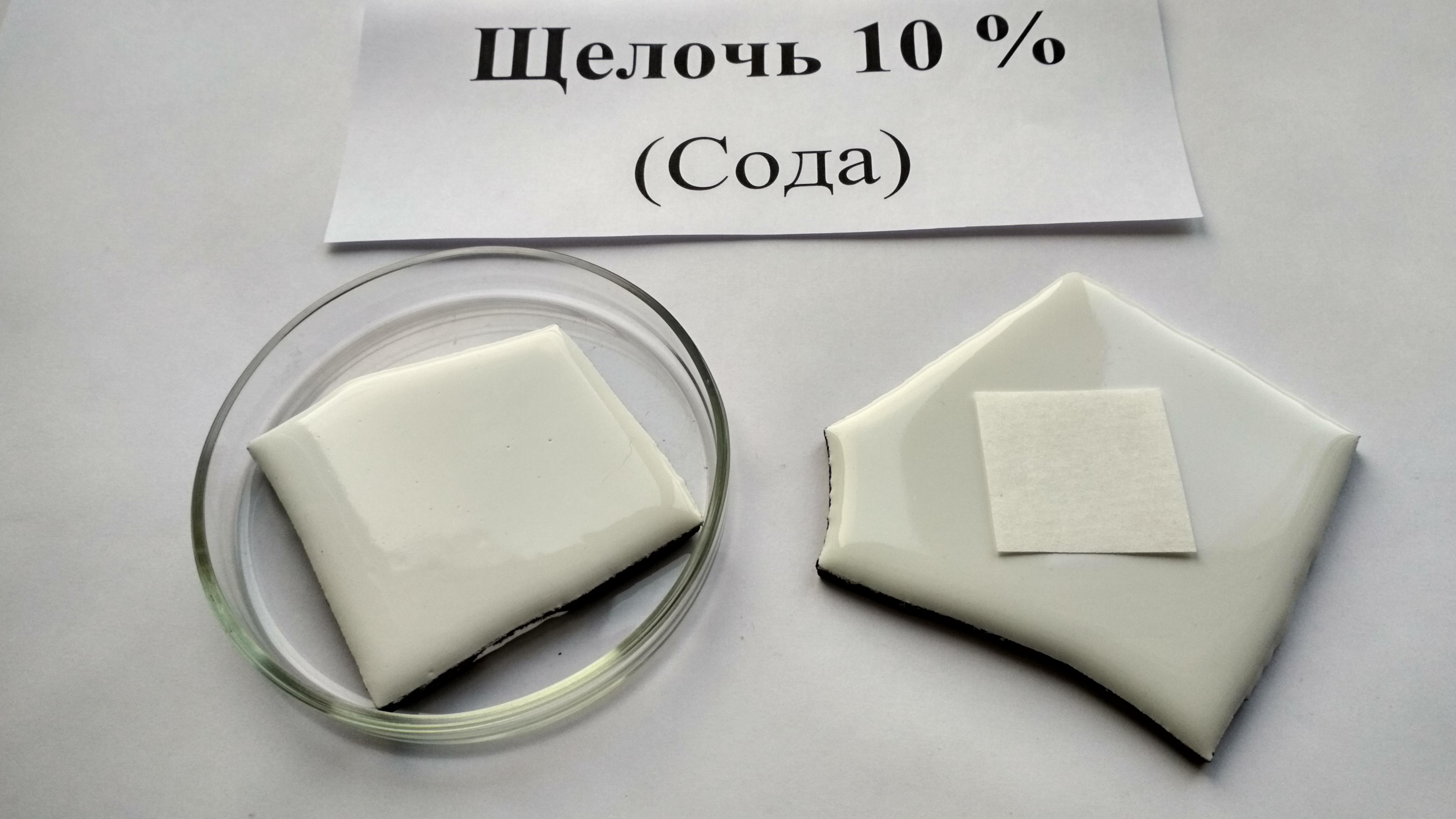 Покрытая эмалью чугунная пластинка, чашка петри, опыт, эксперимент Завод Универсал